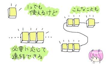 20130512_69-3.jpg
