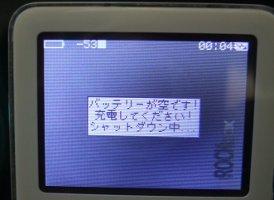 20110108_11-2.jpg